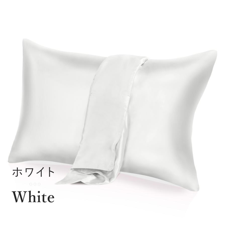 枕カバー シルク まくらカバー ピローケース 抗菌 高品質 敏感肌 ヘアケア 滑らか 安眠 ファスナータイプ パサつき 43×63|shizenshop|13