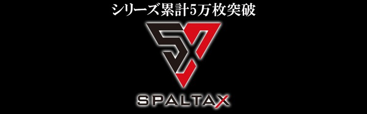 スパルタックスのロゴ画像