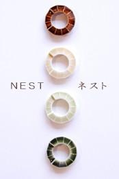 NEST * ネスト箸置