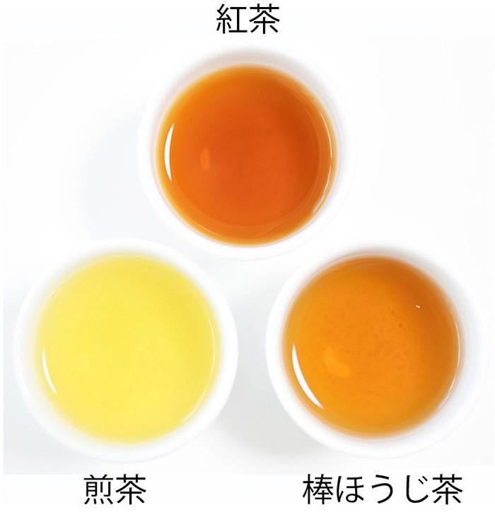 3種類の水色