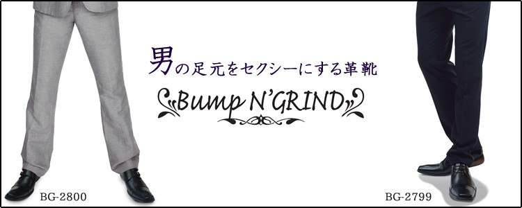 Bump N'GRIND