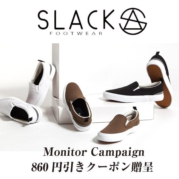 SLACK FOOTWEAR 発売記念!860円オフクーポン