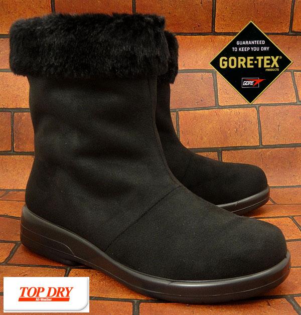 トップドライ ゴアテックス ブーツ TDY39−11
