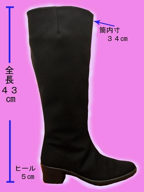 トップドライ ゴアテックス ブーツTDY38−94