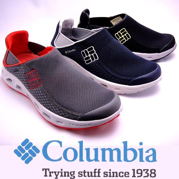 コロンビア ベントスリップ2 columbia ventslip2 BM4480