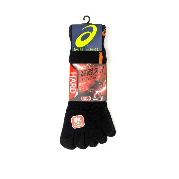 アシックス asics 靴下 アシックスソックス HARD 5本指 底パイル ショート丈 2足組 カラーアソート ASI-WK-15,ASI-WK-16 シューズ関連アイテム|shoesbase2nd|04