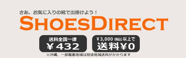 シューズダイレクト Yahoo!店