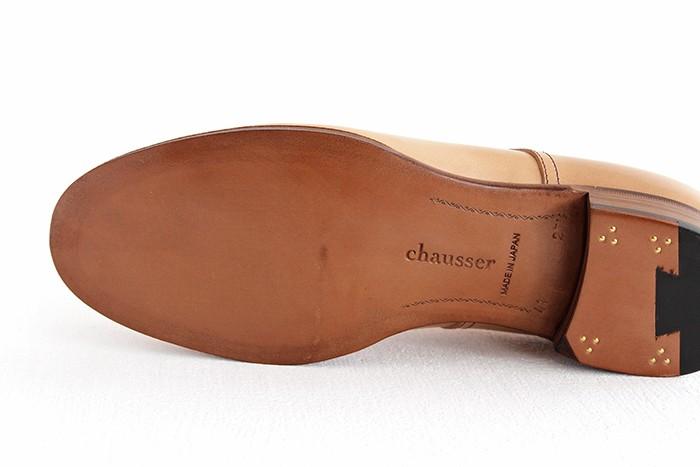 chausser c7930