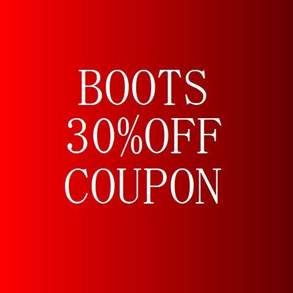 hana online-shopで使えるブーツ30%OFFクーポン