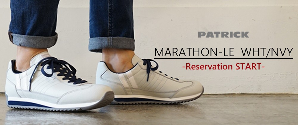 マラソンレザー