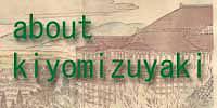 guide to Kiyomizuyaki