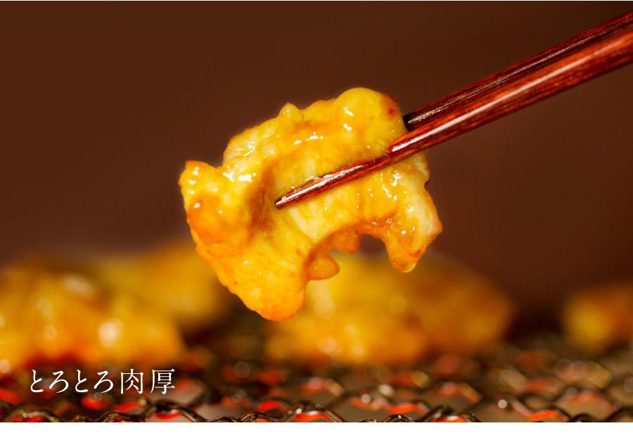 食福亭味革の国産牛ぷるるんテッチャン(シマ腸)