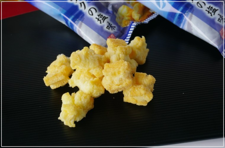 おかき 北の菓子職人 オホーツクの塩味