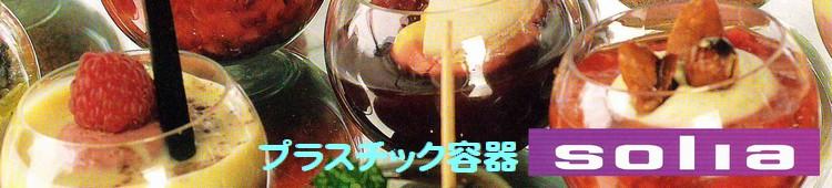 厨房's-shop Yahoo!店