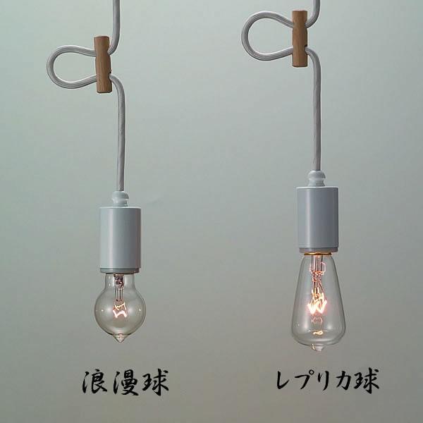 後藤照明 1灯 ペンダントライト 浪漫灯 真鍮ブロンズ