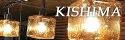 KISHIMAキシマ