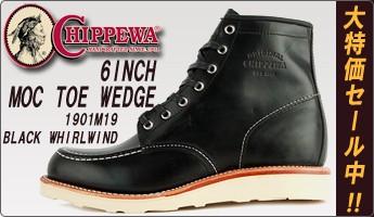 チペワ 1901m19