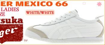 オニツカタイガー メキシコ66 #d5r1l-9393-s