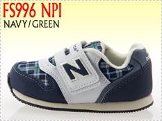 ニューバランス fs996npi