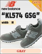 ニューバランス kl574gsg
