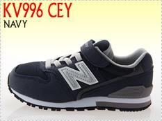 ニューバランス kv996cey