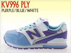 ニューバランス kv996ply