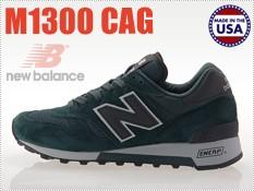 ニューバランス m1300cag