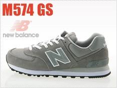 ニューバランス m574gs