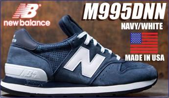 ニューバランス m995dnn
