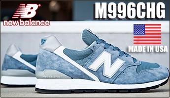 ニューバランス m996chg