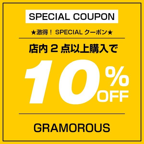 期間限定【10%OFF】超得SPECIALクーポン★