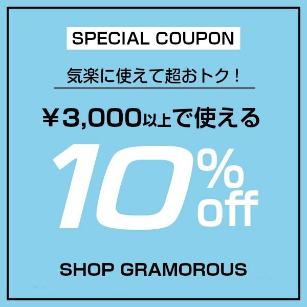 3,000円以上お買い上げで★10%OFF!★お買いドキ!!クーポン♪
