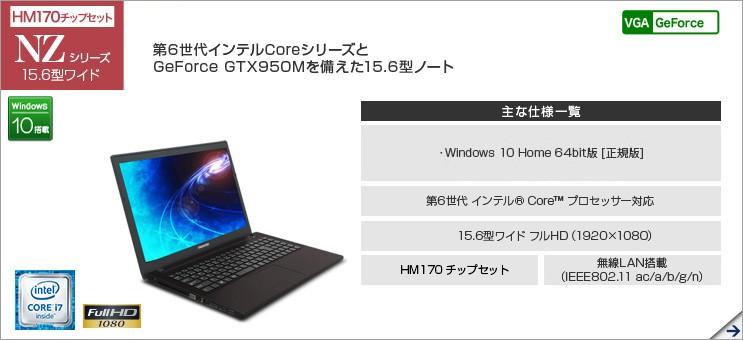 NZGETX950