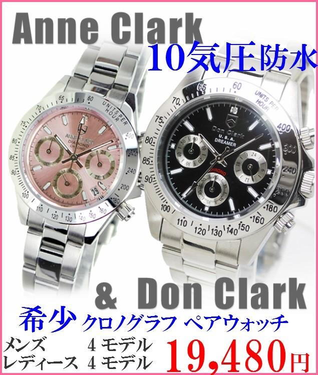 【アン、ダン2051−1012P