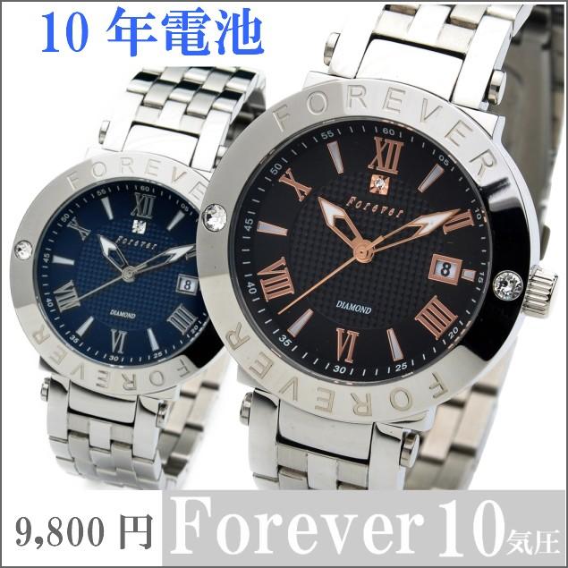 【FOREVER FG1203