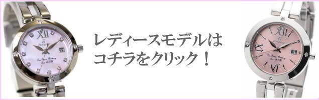 【FOREVER FL1211