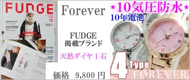 【FOREVER FL1203】レディースウォッチ