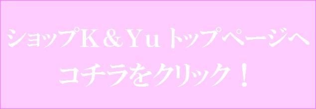 【トップページへ