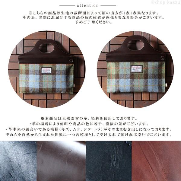 クラッチバッグ レディース ハリスツイード 本革 姫路レザー 薄マチ 2way 日本製