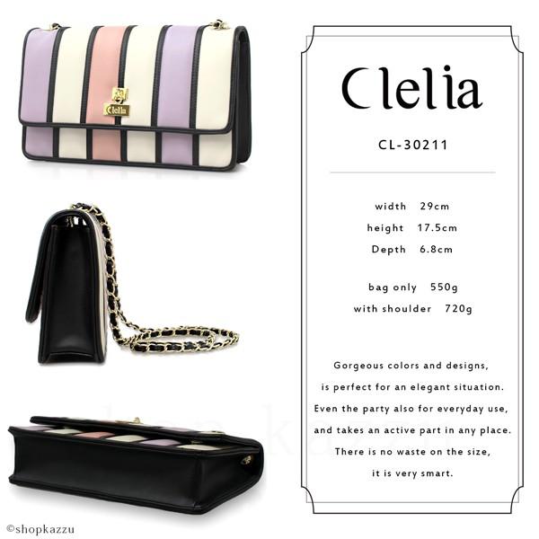 パーティーバッグ レディース 人気 ブランド Clelia ショルダー かわいい