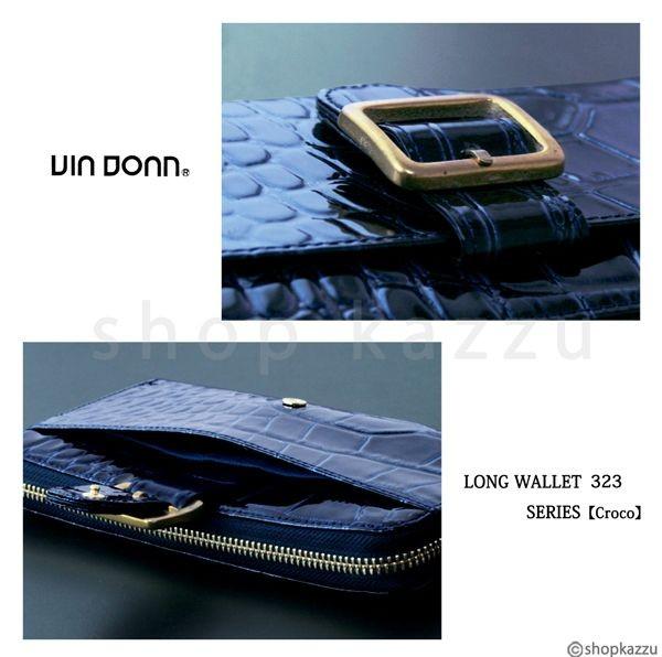 長財布 レディース VIA DOAN ヴィアドアン 牛革 エナメル型押し ラウンドファスナー ラックスクロコシリーズ