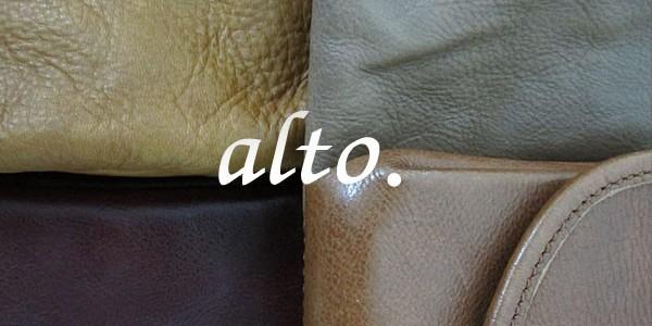 alto -アルト-、シンプル過ぎず、ちょっとスパイスが効いてるモノを・・・