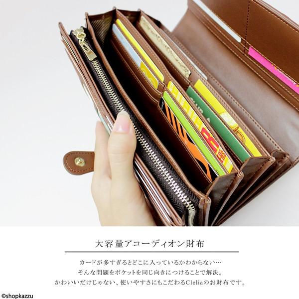 大容量 アコーディオン 財布 長財布