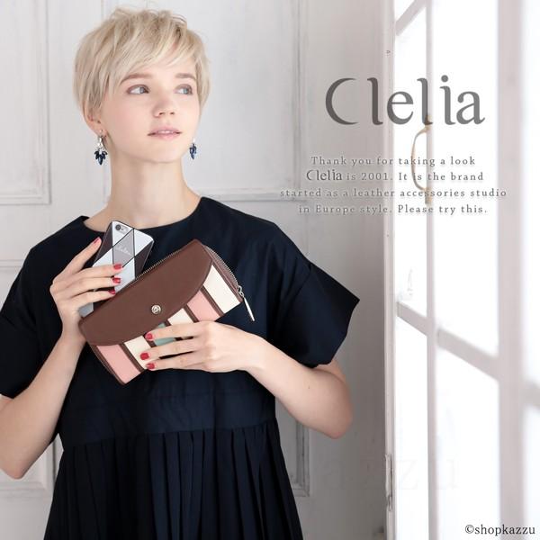 長財布 レディース Clelia マルチカラー フラップ財布