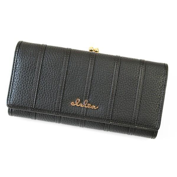 財布 長財布 レディース がま口 大容量 フラップ 札入れ 二層 ストライプ がま口長財布 Clelia CL-10269|shop-kazzu|31