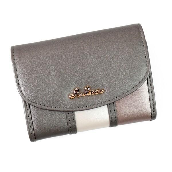 ミニ財布 レディース 三つ折り 小さい財布 極小財布 ストライプ フラップ 財布 コンパクトウォレット Clelia CL-11331|shop-kazzu|24