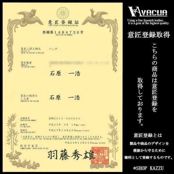 セカンドバッグ メンズ VACUA-ヴァキュア- スペインレザー 牛革 ダブルファスナー 意匠登録
