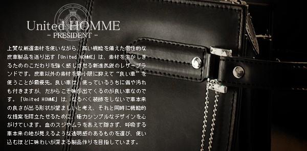 セカンドバッグ メンズ United HOMME -President- 馬革×ピッグスキン