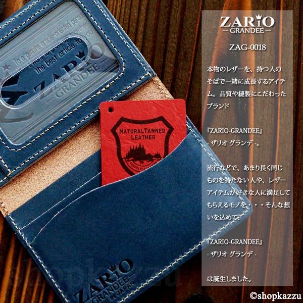 パスケース レディース ZARIO-GRANDEE- ザリオグランデ 牛革 栃木レザー 定期入れ
