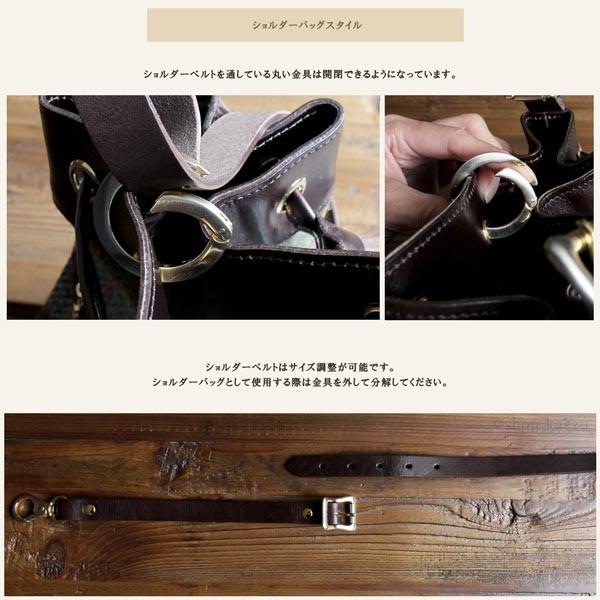 巾着リュック ハリスツイード 本革 姫路レザー 2way 日本製